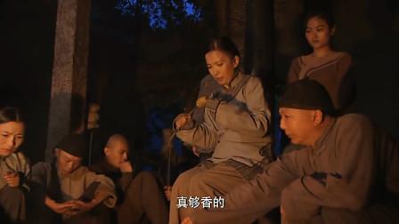 东方有大海: 逃亡途中, 小李子让慈禧将就一晚上, 慈禧: 太埋汰了!