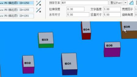 冰盒子IV代之刻字大师功能使用方法