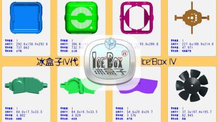 冰盒子IV零件卡片功能使用方法