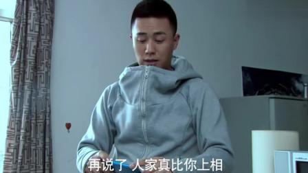 北京青年: 唐娇见何北给任知了拍照, 唐娇吃醋, 何北竟这么说!