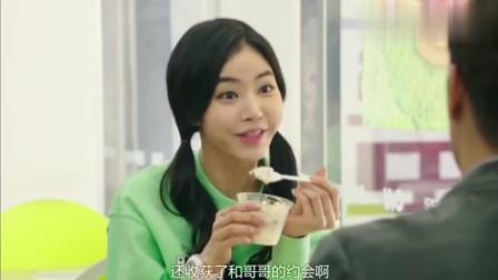 一起用餐吧: 饭后吃甜点才是王道! 这种甜点! 风靡了整个韩国!