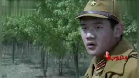 日军小股部队深入八路军埋伏, 神枪手一枪一个, 打得过瘾!