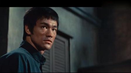 《猛龙过江》李小龙经典侧踢, 唯快不破, 霸气