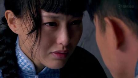 """乱世佳人: 莲心失去孩子, 重阳""""傻孩子""""式安慰, 他还是不懂"""