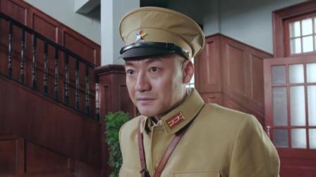 余队长就是该死,给鬼子通风报信,小伙被带到宪兵队,这下完了!