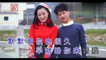 精选云南山歌《百年好合永不分》杨晶晶, 胡元演唱