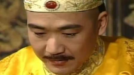 和珅刘墉陪乾隆吃饭 皇上吃荔浦芋头蘸白糖 好吃到根本停不下来!