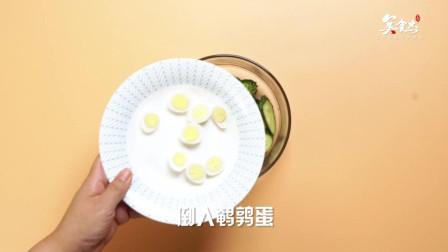 减肥沙拉的做法, 减肥沙拉怎么做好吃