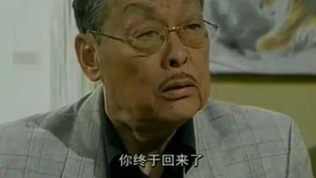 老房有喜: 李奶奶看到老先生后呆住了, 她为何如此失态?
