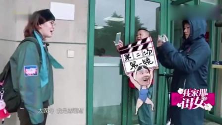 傅园慧因录视频跟爸爸发生冲突对他大吼, 爸爸不吭声网友表示太没礼貌
