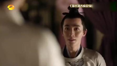 知否预告朱一龙终于金榜题名要求母亲去跟赵丽颖提亲, 最后龙哥一句话太扎心了