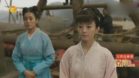 知否赵丽颖称朱一龙说能只娶她一个人, 最后回想起来默默流泪