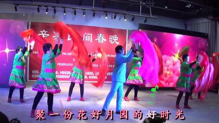 民间春晚作品 舞蹈《欢乐中国年》