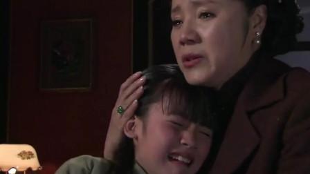 年纪尚小的雪儿得知母亲身死 除了嚎嚎大哭还能怎么办!