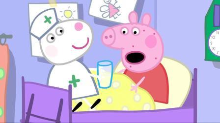 小猪佩奇:佩奇脸上的红疹消失了,佩奇可以不用在床上躺着了!