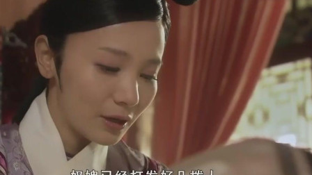 年妃中暑晕倒 皇上坐视不理 她伤心的痛哭!