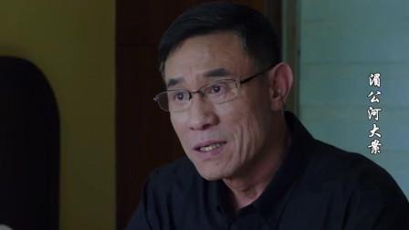 《湄公河大案》追忆热血抓毒贩, 海峰庆林情谊深!