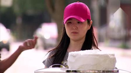恶作剧-夫妻俩买蛋糕, 结果却做出搞怪举动, 下一幕靓妹反应真搞笑