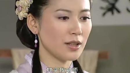 乱世桃花: 柳絮已是不洁之身, 就算对秦琼有情, 也不会嫁给他