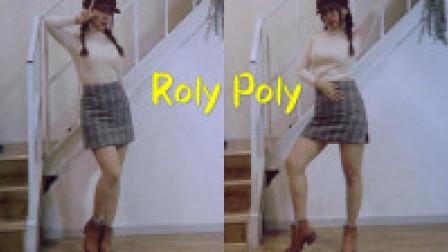 【蛋蛋】宅在家也能跳的复古舞曲  一起roly poly