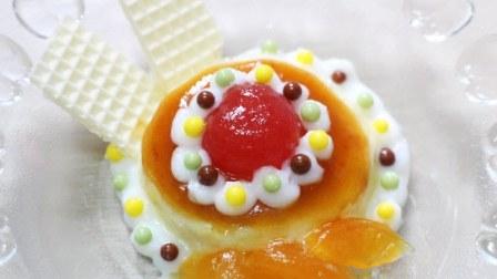 DIY日本食玩自制布丁果冻蛋糕 小玲食玩自制包 亲子食玩玩具