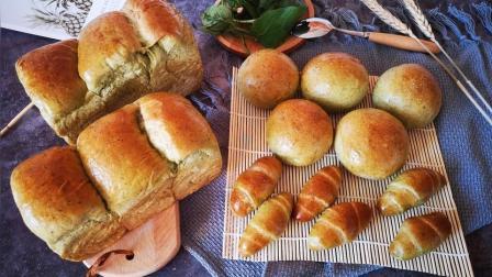 用菠菜, 做了3款面包。
