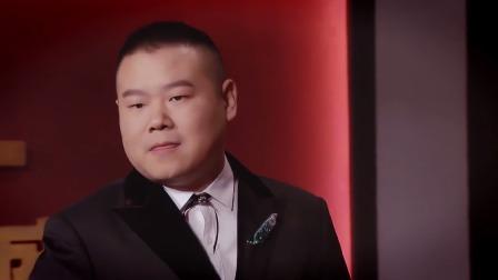 "XXXL版 陈赫抛弃岳云鹏""插足""羽泉"