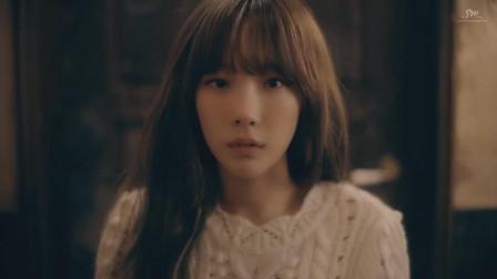少女时代成员金泰妍正规专辑《11: 11》同名收录曲《11: 11》官方MV