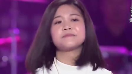 中国好声音: 16岁女孩献唱《一剪梅》全场尖叫, 高手在民间, 惊艳