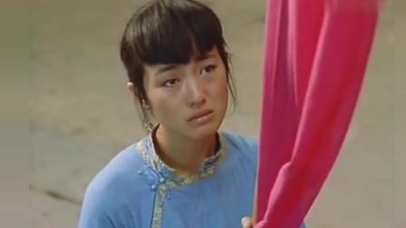 经典电影《菊豆》菊豆向天青哭诉说心中的苦