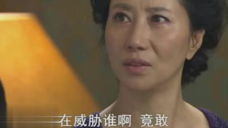 婆婆怀疑暗中被儿媳调查 雷霆之怒对儿媳动手 不料儿媳这样回敬!