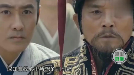 《军师联盟2》结局司马懿成功上位, 成为中国历
