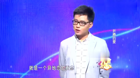 奇葩女友竟在台上诋毁男友人品, 涂磊看不下去了, 当场发飙质问!