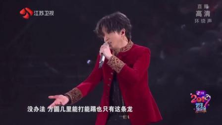 薛之谦和洛天依首次合作, 一首《达拉崩吧》嗨爆全场, 薛之谦全程尴尬