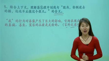 初中语文: 语文记叙文答题技巧, 理解文章句子含义作用轻松做题不丢分