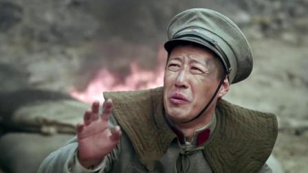 馬夫說會開炮,長官一臉嘲諷,誰知馬夫一開炮,直接打中了目標!