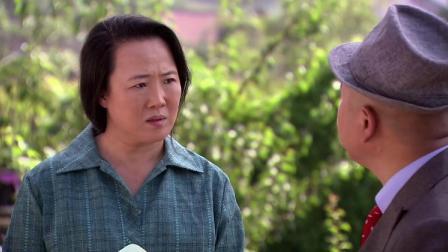 刘能没跟老伴商量就买了三轮车,被老伴埋怨,结果反被刘能教育