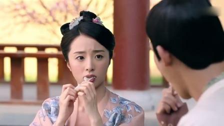 皇上请美女品尝美食,美女的心思却在皇帝身上:你比较好吃