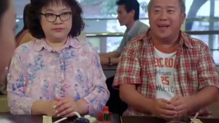 外来媳妇本地郎电影版: 香兰第一次见家长, 因为说错话惹得阿姨生气走掉