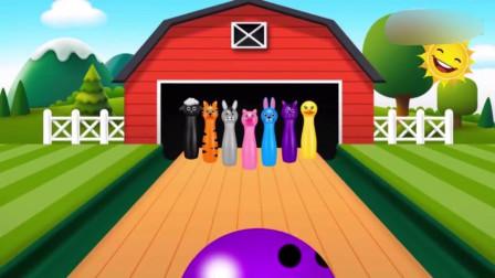 动物保龄球真有趣 英语启蒙学颜色 少儿早教益智动画