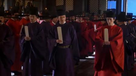 知否: 明兰封郡主, 顾廷烨和齐衡同时向皇上赐婚, 明兰选择惊人