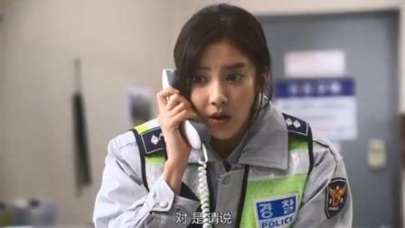 女子打電話到警局點菜,男警聽不懂,女警一聽電話就知道她在求救