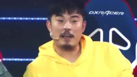 超越吧英雄: 罗云熙被选手公然挑衅, 陈赫补刀引全场爆笑!