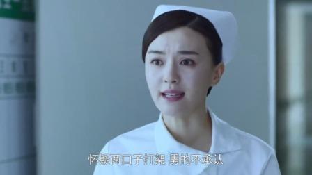 高颜值夫妻来医院看病,护士怀疑俩口子打架,医生一看竟笑翻了