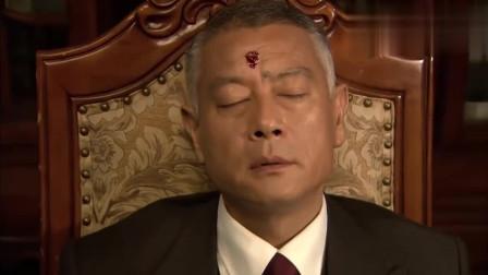"""飞哥大英雄: 梁飞刺周玉海成功, """"别装了, 我是梁飞""""!"""