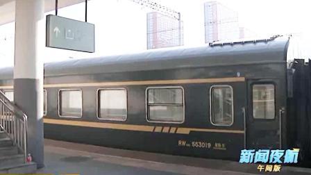 k349次列车开反了?司机迷路了?官方回应:铁路列车运行图调整