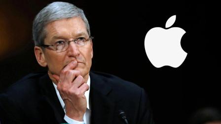 苹果销量下滑怪中国消费者? 美媒: 别甩锅了