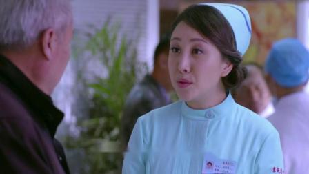 大爷拿着医保卡来医院看病,护士一看却懵了,您今年二十八?
