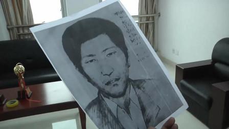 河南信阳: 离奇神案! 男子杀人抢婴 警方追凶17年 发现凶手竟是婴儿养父