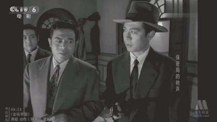 国产老电影《保密局的枪声》现在的片子再也拍不出这种感觉了!